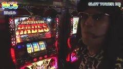 #70 おじ5/凱旋/ハーデス/サラ番/動画