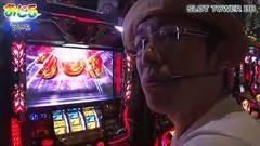 #86 おじ5/沖ドキ/凱旋/ハーデス/ゴッドイーター/動画