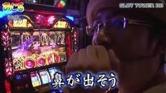 #87 おじ5/沖ドキ/凱旋/ハーデス/ゴッドイーター/動画
