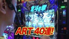 #162 黄昏☆びんびん物語/天下一閃4500/修羅/ハーデス/凱旋/動画