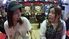 #63 極Zセレクション/アナザーゴッドハーデス-奪われたZEUSver.-/動画