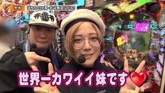 #147 ペアパチ/北斗無双/P慶次〜蓮/動画