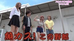 #2 ツキとスッポンぽん/パチスロ鉄拳3rd/動画