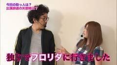 #102 ツキとスッポンぽん/巨人の星 情熱の炎/動画
