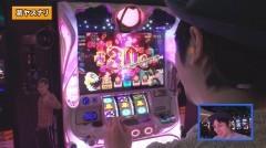 #22 DXバトル/バジリスクIII/マイジャグIII/マイジャグII/まどマギ2/動画