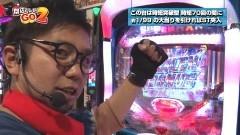 #18 閉店GO2/銀河鉄道/カイジ沼3/ダイショーグン/戦乱BurST/動画