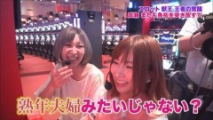 #154 ツキとスッポンぽん/獣王 王者の覚醒/動画