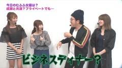 #198 ツキとスッポンぽん/アイジャグEX/ハーデス/動画