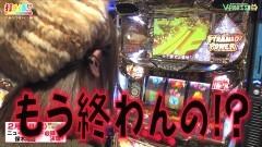 #414 打チくる!?/秘宝伝 〜伝説への道〜 前編/動画