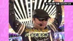 #530 サイトセブンカップ/北斗 百裂/CR蒼天 天授/消されたルパン/大海3SP/動画
