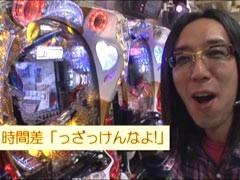 #1 ういち・ヒカルのパチンコ天国と地獄シティハンター/リング/動画