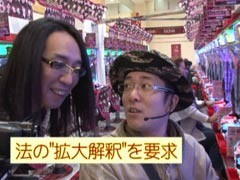 #9 ういち・ヒカルのパチンコ天国と地獄AKB48/プレ海/忍魂/動画