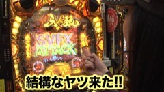 #33 ういち・ヒカルのパチンコ天国と地獄/仮面ライダーV3/動画