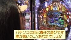 #46 ういち・ヒカルのパチンコ天国と地獄/キン肉マン 夢の超人タッグ編/動画