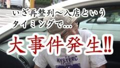 #51 ういち・ヒカルのパチンコ天国と地獄/CR牙狼金色になれXX/動画