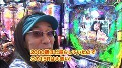 #71 ういち・ヒカルのパチンコ天国と地獄/羽根らんま/ワシズ/動画