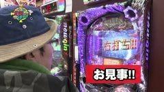 #107 ういち・ヒカルのパチンコ天国と地獄/牙狼炎/慶次X/009/動画