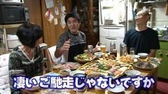 #92 ビジュR1/「視聴者の家へ泊まろう」企画/動画