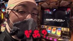 #137 貧乏家族/凱旋/吉宗3/エヴァ 決戦〜真紅〜/動画