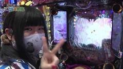 #147 貧乏家族/パチスロ北斗の拳 宿命/AKB48 桜 LIGHT ver./パチスロひぐらし祭2/P真シャカRUSH/動画