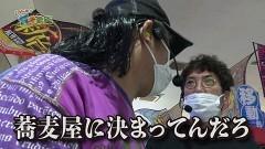 #152 貧乏家族/バイオ7 レジデントイービル/カイジ5 電撃チャージA/ひぐらし祭2/動画