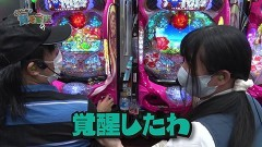 #156 貧乏家族/Pスーパー海物語IN沖縄5/バーサス/ハナビ/動画