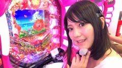 #18 パチバラIII/玉城マイ・東城りお/動画