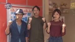 #94 RSGre/大海物語3/凱旋/ハーデス/仕事人祭り/動画