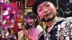 #77 7セレクション/不二子TYPE-A+/リノ/動画