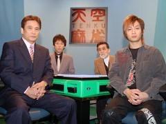 天空麻雀5 #5 (男性プロ 予選第2戦)/動画