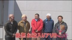 #2 会議汁/沖ドキ!/青ドン〜花火の匠〜/動画