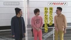 #44 旅打ち/凱旋/ビッグドリーム〜神撃259Ver /動画