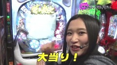#21 オリジナル必勝法セレクション/慶次X/沖縄4withアイマリン/動画