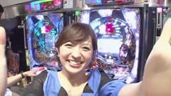 #69 ガケっぱち!!/ヒラヤマン/田中涼子/動画