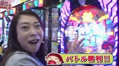 #93 ガケっぱち!!/ヒラヤマン/椿鬼奴/動画