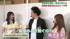 #42 ツキとスッポンぽん/パチスロ 沖ドキ!/動画