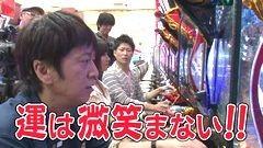 #163 ガケっぱち!!/乱(先輩後輩)/動画