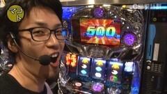 #11 スロじぇくとC/強敵/ルパン三世ロイヤルロード/動画