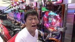 #232 ガケっぱち!!/阿部智則(POISON GIRL BAND)/動画
