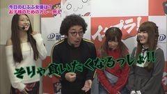 #142 ツキとスッポンぽん/ヱヴァンゲリヲン11/動画