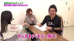 #242 ツキとスッポンぽん/ファフナー2/北斗無双/動画