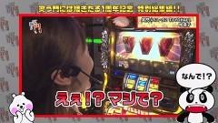 #141 笑門/総集編part1/動画