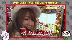 #158 笑門/総集編Part18/動画