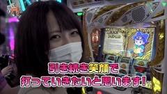 #178 笑門/マイジャグラーIII/戦コレ2/エウレカ3/クレア 女神の夢/動画