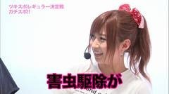 #7 ガチスポ/ゴッドイーター/バジ絆/スロガルパン/凱旋/動画
