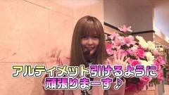 #32 笑門/SLOT魔法少女まどか☆マギカ/動画