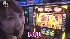 #123 笑門/ミリオンゴッド-神々の凱旋-/動画