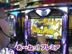 #19 ヒロシ・ヤングアワー�バジリスク2 甲賀忍法帖/動画