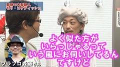 #67 ヒロシ・ヤングアワー /パチスロ北斗の拳 転生の章/動画