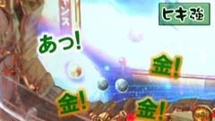 #116 ヒロシ・ヤングアワー/キン肉マン 夢の超人タッグ編/動画